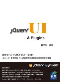jQuery UI & Plugins /
