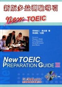 新版多益測驗導引 = New TOEIC preparation guide III,200 TOEIC test questions
