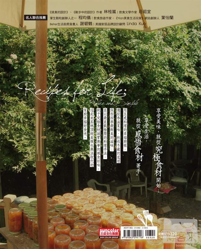 http://im2.book.com.tw/image/getImage?i=http://www.books.com.tw/img/001/049/74/0010497409_bf_01.jpg&v=4d53cd96&w=655&h=609
