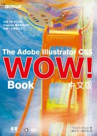 The Adobe Illustrator CS5 Wow!Book中文版 /