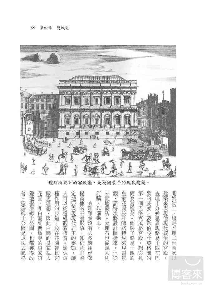 http://im2.book.com.tw/image/getImage?i=http://www.books.com.tw/img/001/050/10/0010501029_b_01.jpg&v=4d89f7c4&w=655&h=609