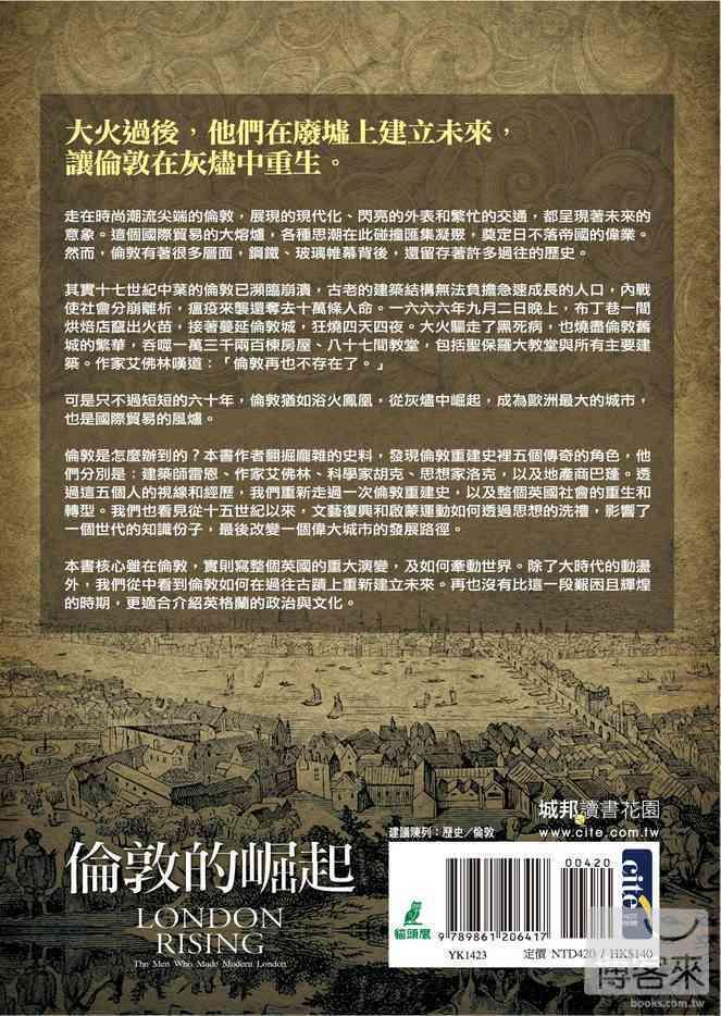 http://im2.book.com.tw/image/getImage?i=http://www.books.com.tw/img/001/050/10/0010501029_bf_01.jpg&v=4d89f7c4&w=655&h=609