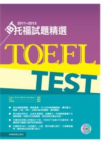iBT托福試題精選