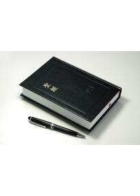 聖經:和合本紅字(黑色白邊)(不含筆)