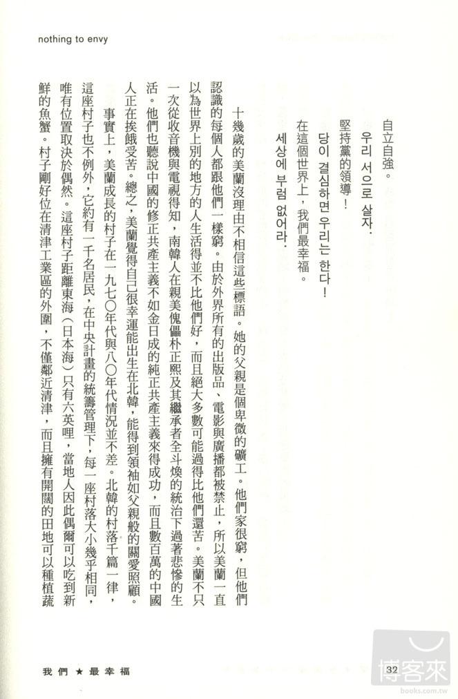 http://im2.book.com.tw/image/getImage?i=http://www.books.com.tw/img/001/050/70/0010507026_b_01.jpg&v=4e2d3ab6&w=655&h=609