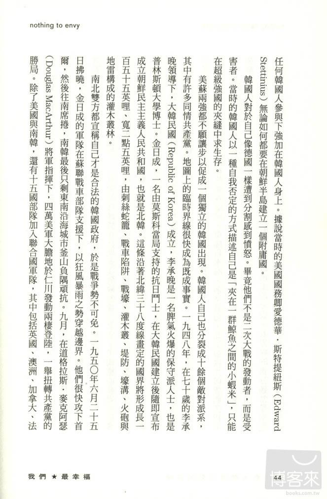 http://im1.book.com.tw/image/getImage?i=http://www.books.com.tw/img/001/050/70/0010507026_b_02.jpg&v=4e2d39ea&w=655&h=609