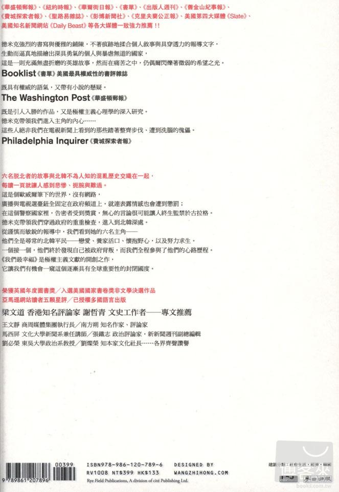 http://im2.book.com.tw/image/getImage?i=http://www.books.com.tw/img/001/050/70/0010507026_bf_01.jpg&v=4e2d39eb&w=655&h=609