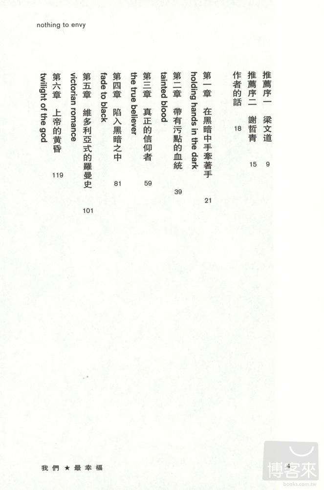 http://im2.book.com.tw/image/getImage?i=http://www.books.com.tw/img/001/050/70/0010507026_bi_01.jpg&v=4e2d39eb&w=655&h=609