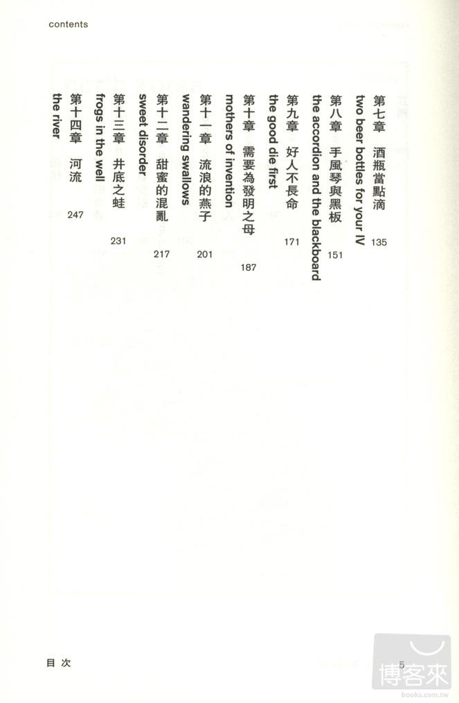 http://im1.book.com.tw/image/getImage?i=http://www.books.com.tw/img/001/050/70/0010507026_bi_02.jpg&v=4e2d39ef&w=655&h=609