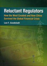 Reluctant Regulators