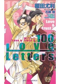 Love Trust 3 100 Love Letters 100封情