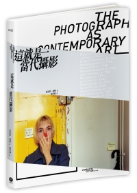 這就是當代攝影 :  238幅影像.214位攝影家 /