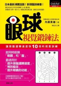 http://www.books.com.tw/img/001/051/16/0010511690.jpg