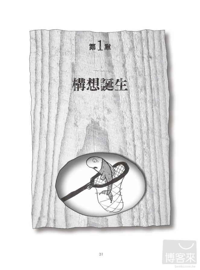 http://im2.book.com.tw/image/getImage?i=http://www.books.com.tw/img/001/051/29/0010512901_b_01.jpg&v=4e2d5624&w=655&h=609