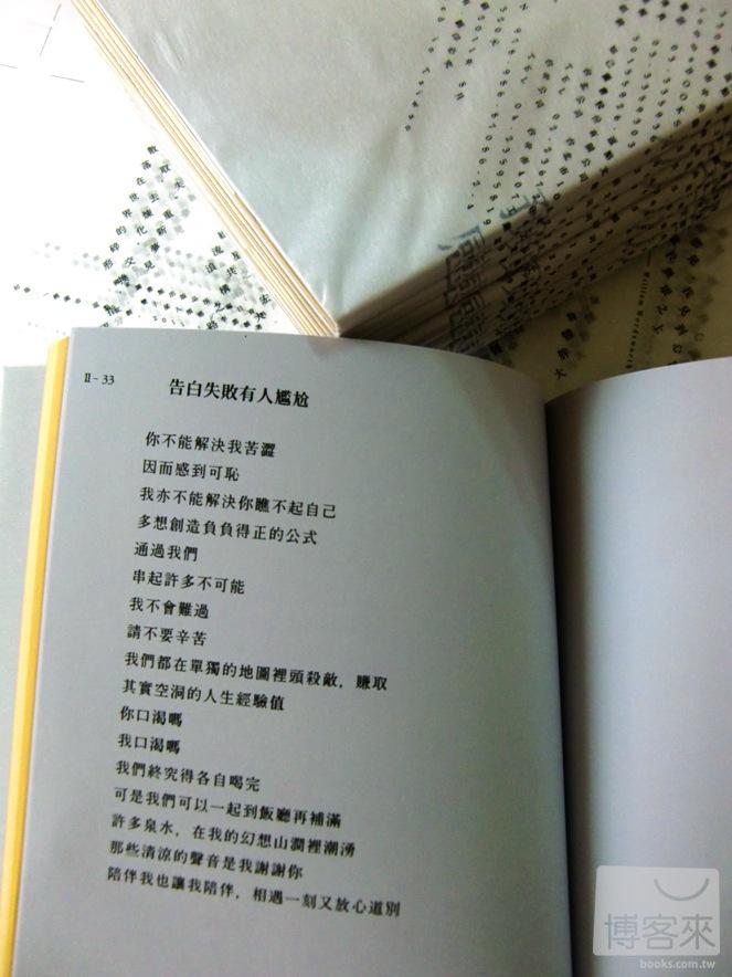 http://im1.book.com.tw/image/getImage?i=http://www.books.com.tw/img/001/051/37/0010513743_b_02.jpg&v=4e43cdca&w=655&h=609