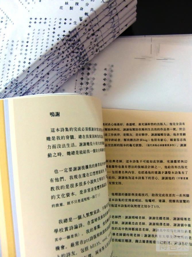 http://im2.book.com.tw/image/getImage?i=http://www.books.com.tw/img/001/051/37/0010513743_b_03.jpg&v=4e43cdca&w=655&h=609