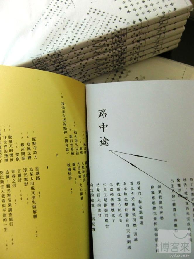 http://im1.book.com.tw/image/getImage?i=http://www.books.com.tw/img/001/051/37/0010513743_b_04.jpg&v=4e43cdcb&w=655&h=609