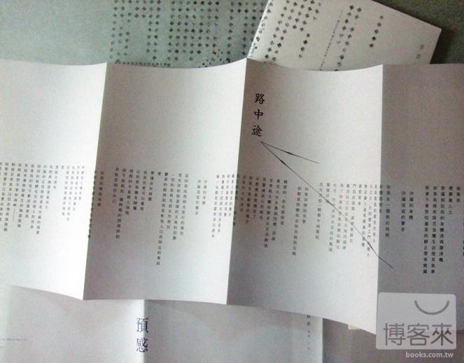 http://im1.book.com.tw/image/getImage?i=http://www.books.com.tw/img/001/051/37/0010513743_b_06.jpg&v=4e43cdcb&w=655&h=609