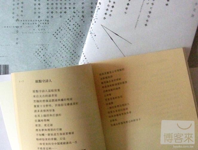 http://im2.book.com.tw/image/getImage?i=http://www.books.com.tw/img/001/051/37/0010513743_b_07.jpg&v=4e43cdcb&w=655&h=609
