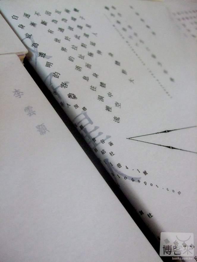 http://im2.book.com.tw/image/getImage?i=http://www.books.com.tw/img/001/051/37/0010513743_b_09.jpg&v=4e43cdcc&w=655&h=609