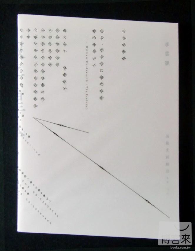 http://im2.book.com.tw/image/getImage?i=http://www.books.com.tw/img/001/051/37/0010513743_bc_01.jpg&v=4e43cdce&w=655&h=609