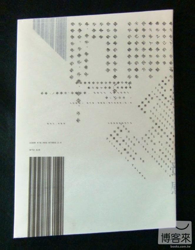 http://im2.book.com.tw/image/getImage?i=http://www.books.com.tw/img/001/051/37/0010513743_bf_01.jpg&v=4e43cdcc&w=655&h=609