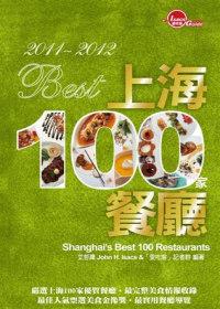2011-2012 Best上...