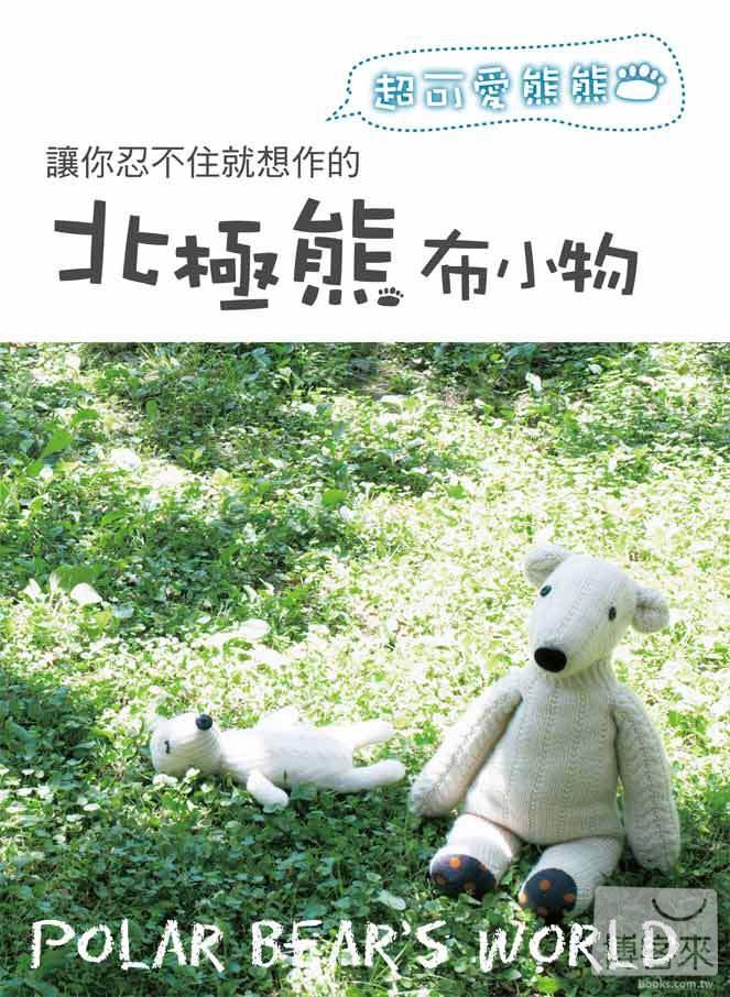 http://im2.book.com.tw/image/getImage?i=http://www.books.com.tw/img/001/051/46/0010514612_bc_01.jpg&v=4e393396&w=655&h=609
