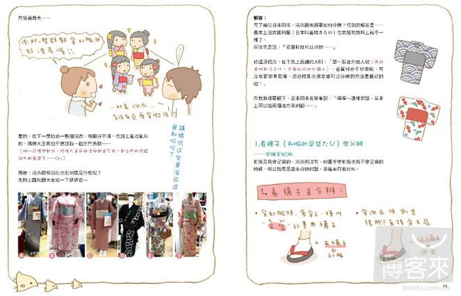 http://im2.book.com.tw/image/getImage?i=http://www.books.com.tw/img/001/051/50/0010515055_b_03.jpg&v=4e43cda2&w=655&h=609