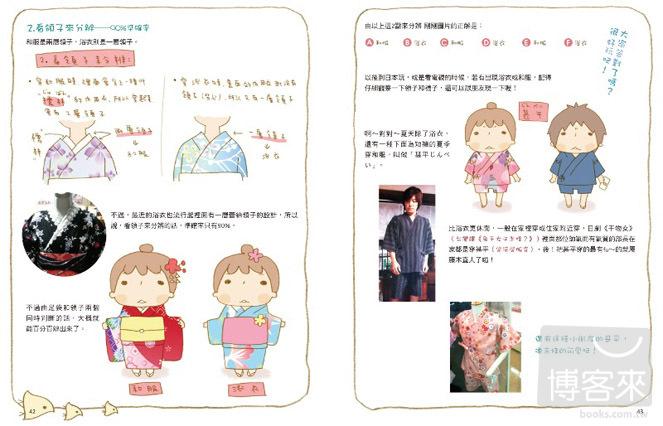 http://im1.book.com.tw/image/getImage?i=http://www.books.com.tw/img/001/051/50/0010515055_b_04.jpg&v=4e43cda2&w=655&h=609
