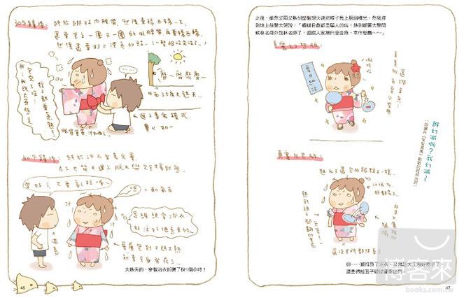 http://im1.book.com.tw/image/getImage?i=http://www.books.com.tw/img/001/051/50/0010515055_b_06.jpg&v=4e43cda2&w=655&h=609