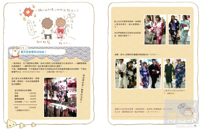 http://im2.book.com.tw/image/getImage?i=http://www.books.com.tw/img/001/051/50/0010515055_b_07.jpg&v=4e43cda3&w=655&h=609