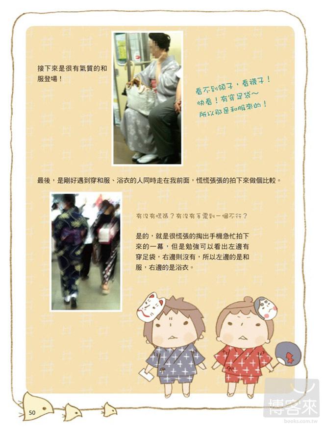 http://im1.book.com.tw/image/getImage?i=http://www.books.com.tw/img/001/051/50/0010515055_b_08.jpg&v=4e43cda3&w=655&h=609