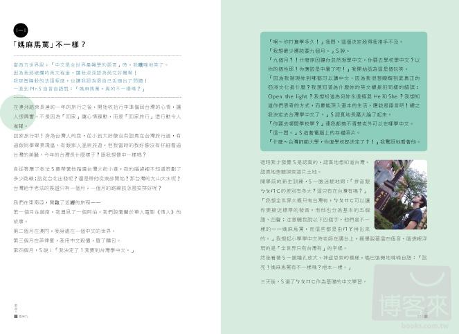 http://im2.book.com.tw/image/getImage?i=http://www.books.com.tw/img/001/051/53/0010515334_b_03.jpg&v=4e4e4ba7&w=655&h=609
