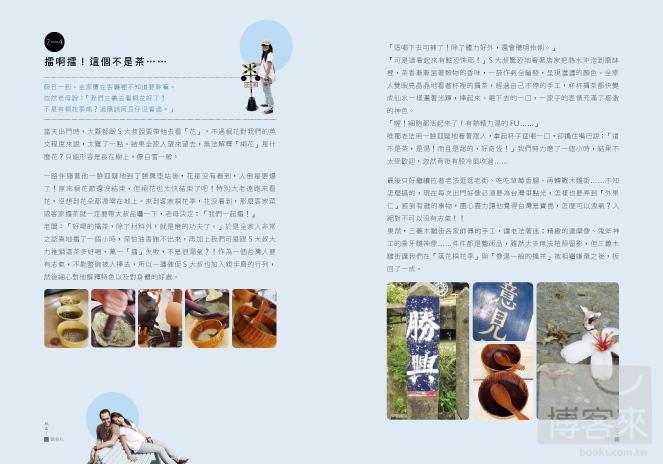 http://im1.book.com.tw/image/getImage?i=http://www.books.com.tw/img/001/051/53/0010515334_b_04.jpg&v=4e4e4ba7&w=655&h=609