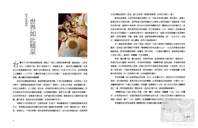 http://im2.book.com.tw/image/getImage?i=http://www.books.com.tw/img/001/051/61/0010516142_b_01.jpg&v=4e5f7d43&w=655&h=609
