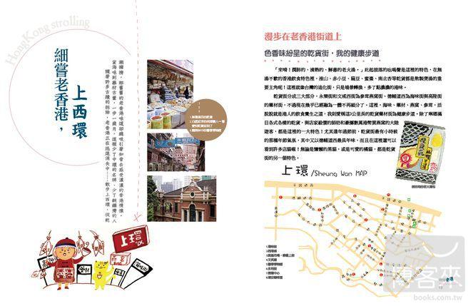 http://im2.book.com.tw/image/getImage?i=http://www.books.com.tw/img/001/051/61/0010516142_b_03.jpg&v=4e5f7d43&w=655&h=609