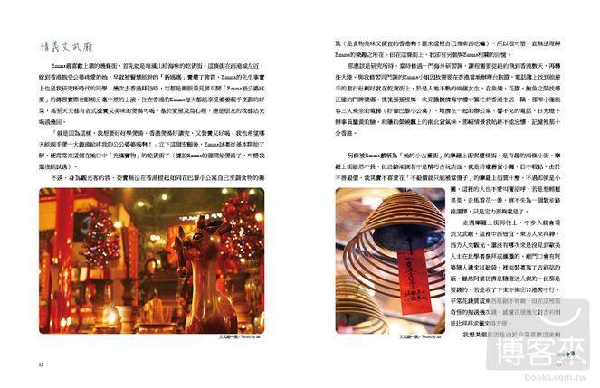 http://im2.book.com.tw/image/getImage?i=http://www.books.com.tw/img/001/051/61/0010516142_b_05.jpg&v=4e5f7d44&w=655&h=609