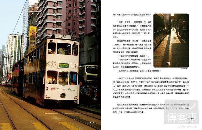 http://im1.book.com.tw/image/getImage?i=http://www.books.com.tw/img/001/051/61/0010516142_b_10.jpg&v=4e5f7d43&w=655&h=609