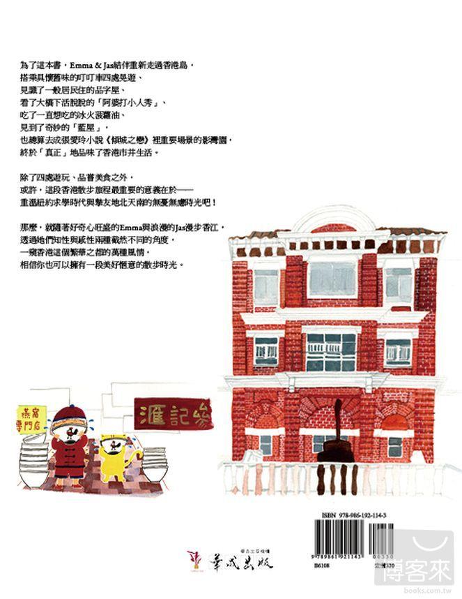 http://im2.book.com.tw/image/getImage?i=http://www.books.com.tw/img/001/051/61/0010516142_bf_01.jpg&v=4e5f7d45&w=655&h=609