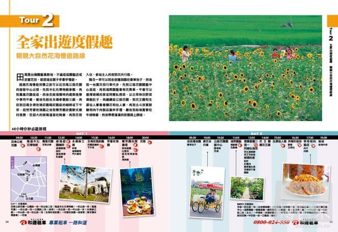 http://im2.book.com.tw/image/getImage?i=http://www.books.com.tw/img/001/051/66/0010516671_b_05.jpg&v=4e5e2beb&w=655&h=609