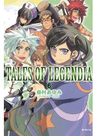 Tales of Legendia ~ 幻境傳說 ~ 6完