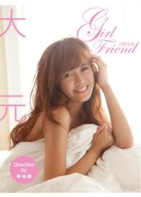 Girl Friend ~ 元...