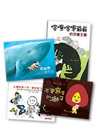 繪本夏令營4書:不會寫字的獅子、上學的第一天,我的肚子裡有蝴蝶、喀嚓喀嚓爺爺的恐龍王國、大鯨魚瑪莉蓮