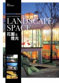 Landscape Space 2 Garden.Lighting Space 花園 燈光