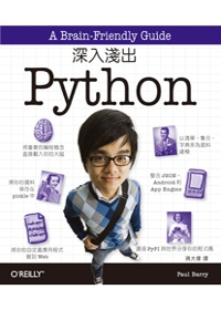 ►GO►最新優惠► [暢銷書]深入淺出 Python