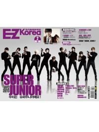 EZ Korea 韓語教學誌No.2 1書1MP3,封面人物SUPER JUNIOR, 附
