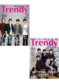 TRENDY偶像誌no.33:韓國超 樂團CNBLUE V.S FTISLAND雙封面特輯