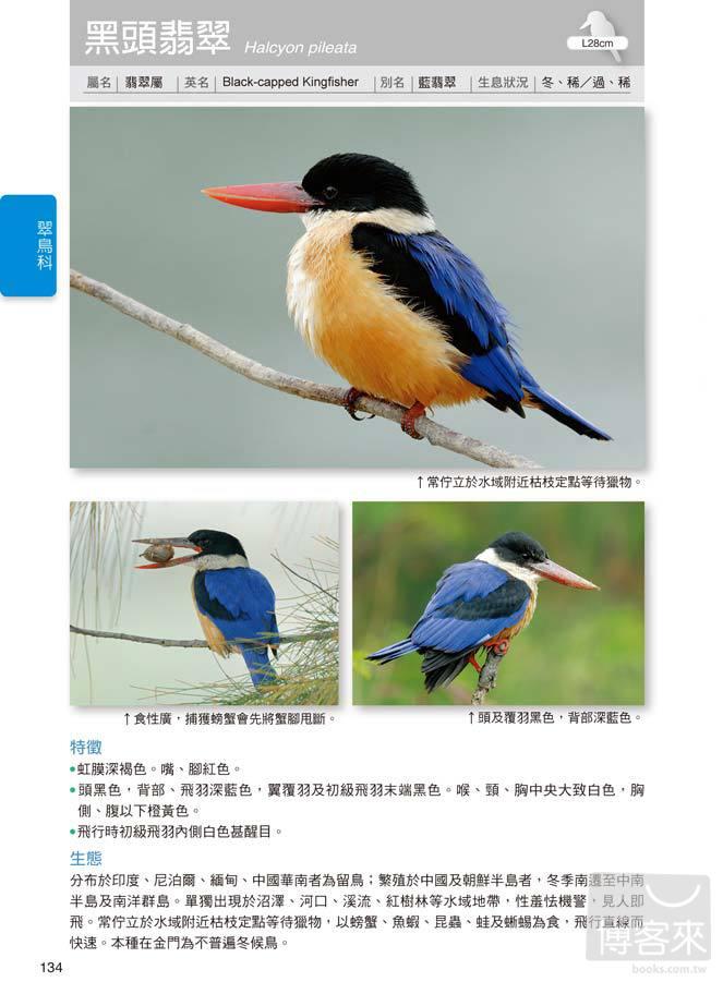 http://im2.book.com.tw/image/getImage?i=http://www.books.com.tw/img/001/053/75/0010537532_b_05.jpg&v=4f574a35&w=655&h=609