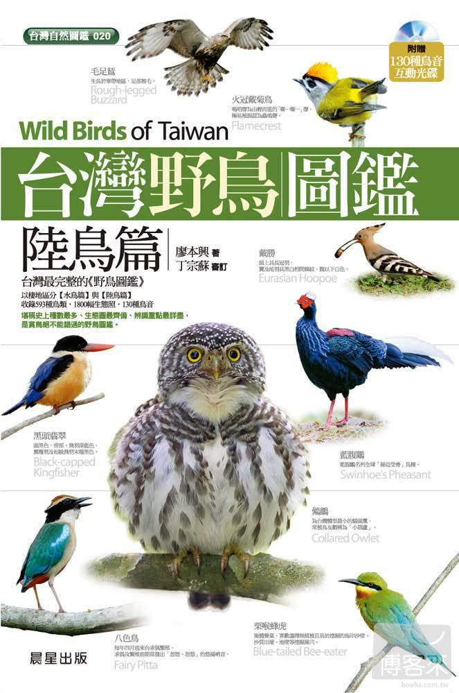 http://im2.book.com.tw/image/getImage?i=http://www.books.com.tw/img/001/053/75/0010537532_bc_01.jpg&v=4f574a40&w=655&h=609